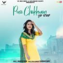 Pura Chakkwan