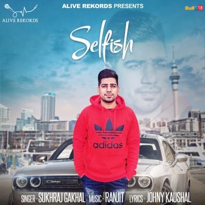 Selfish