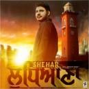 Shehar Ludhiana