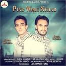 Pind Wali Nehar