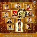 Aah Chak 2015
