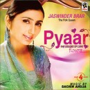 Pyaar The Colors Of ...