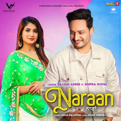Naraan