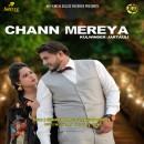 Chann Mereya
