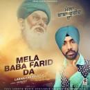 Mela Baba Farid Da