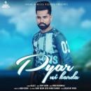 Pyar Ni Krda