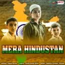 Mera Hindustan