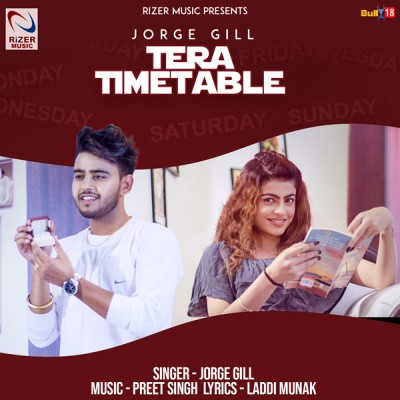 Tera Time Table