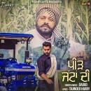 Peerh Jattan Di