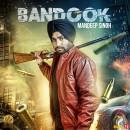 Bandook