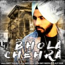Bhola Chehra