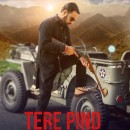 Tere Pind