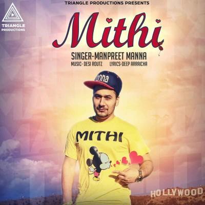 Mithi