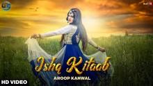Aroop Kanwal - Ishq Kitaab