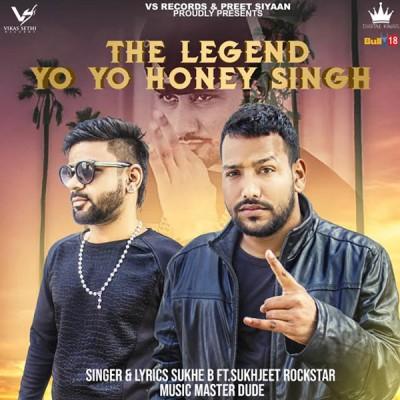 The Legend Yo Yo Honey Singh