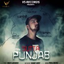 Sutta Punjab