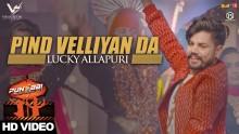 Lucky Allapuri - Pin...