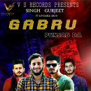 Gabru Punjab Da