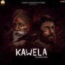 Kawela