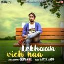 Lekhaan Vich Haan