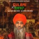 Gulami VS Ak47