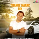Change Maare Din