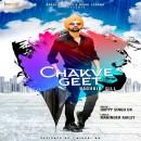 Chakve Geet