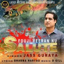 Fouji Veeran Nu Salu...