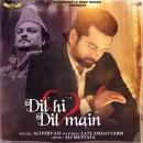 Dil Hi Dil Main