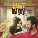 Yaari Tod Gayi
