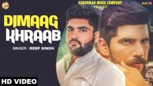 Deep Singh - Dimaag ...