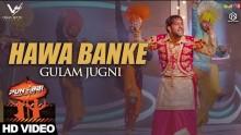 Gulam Jugni - Hawa B...