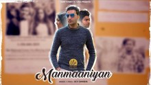 Dev Sangha - Manmaaniyan