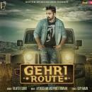 Gehri Route