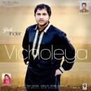 Vicholeya