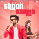 Shoon Karke