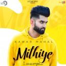 Mithiye