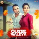 Gusse Waleya
