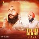 Tu Hi Jaane