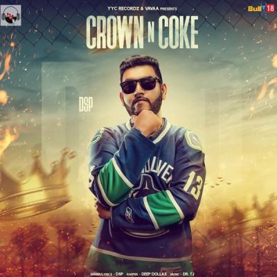 coke mp3 song