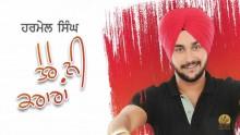 Harmail Singh - Tere...