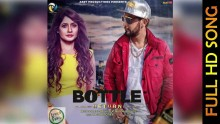 G Garcha - Bottle Re...