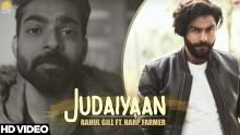 Rahul Gill - Judaiya...