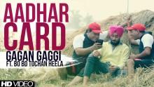 Gagan Gaggi - Aadhaa...