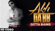 Gitta Bains - Akh Da...