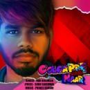 Golgappe Jahi Naar