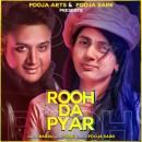 Rooh Da Pyar