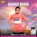 Shareef Munda