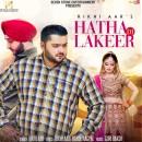 Hatha Di Lakeer