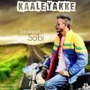 Kaale Yakke